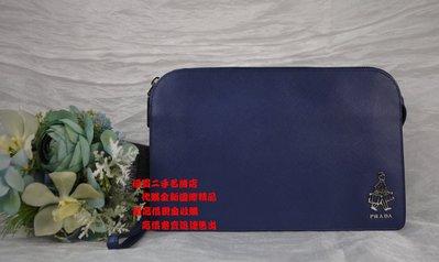 優買二手精品名牌店 PRADA 2VF056 藍色 荔枝皮 可拆 手把 把手 皮帶 大容量 手拿包 公事包 長夾 護照夾