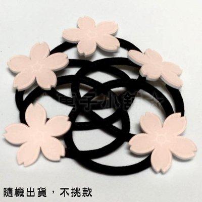 ☆菓子小舖☆《櫻花髮束、髮飾》