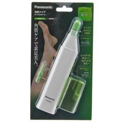 日本【Panasonic】電動磨腳皮機 去硬皮角質器 ES2502PP