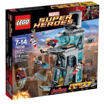 (bear) 全新現貨 LEGO樂高 超級英雄 76038 進攻復仇者聯盟總部 鋼鐵人 漫威系列