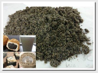 熟 黑 芝麻粉 - 3kg 無去油 穀華記食品原料
