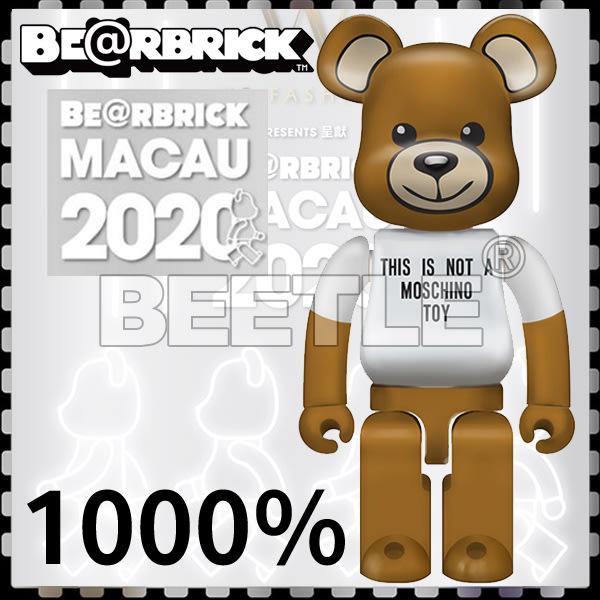 BEETLE BE@RBRICK MACAU 2020 WF 澳門限定 MOSCHINO 熊 1000% 庫柏力克熊