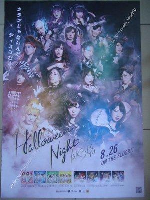 海報滿3張免運~AKB48【萬聖節之夜HALLOWEEN NIGHT】柏木由紀渡邊麻友日本團體專輯宣傳~全新大直款免競標