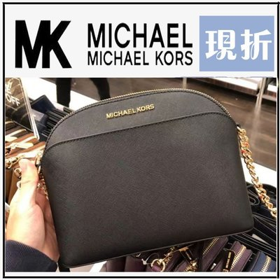 現折促銷 Michael Kors 新款 MK 側背包 貝殼包 單肩包 十字紋斜挎包 包包