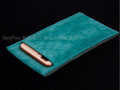 【Seepoo總代】2免運 絨布套MeiZu魅族 魅15 5.46吋 絨布袋 深藍 淺藍 手機袋 手機套 保護袋
