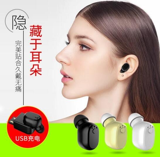 新款SQ2蓝牙耳机运动USB無痛佩戴单耳mini磁吸充电无线隐形耳机4.1立体声#5827