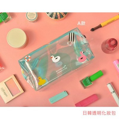 日韓透明化妝包 可愛動物收納包盥洗包梳洗包隨身包_☆優購好SoGood☆