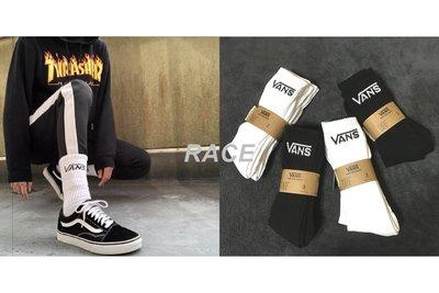 【RACE】VANS CLASSIC CREW 襪子 基本款 中筒襪 長襪 白襪 黑襪 LOGO 黑白