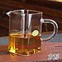 888利是鋪- 加厚耐高溫透明玻璃茶具耐熱玻璃...