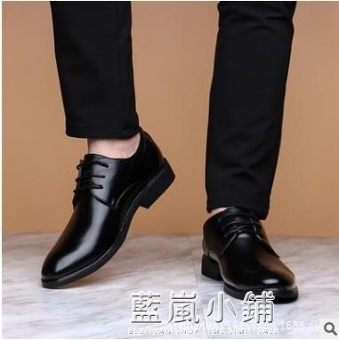 男士商務正裝皮鞋英倫休閒透氣繫帶正裝尖頭黑色皮鞋軟底增高鞋男