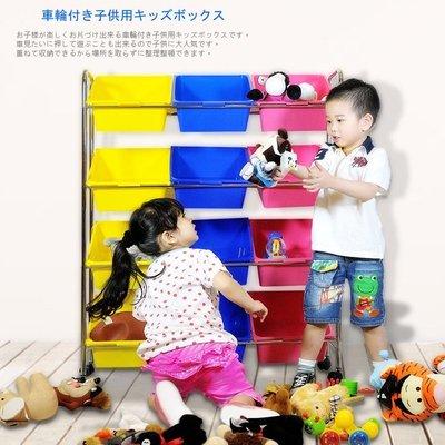 臥室/客廳/電腦/辦公【居家大師】BN117 可移式12格玩具收 收納架/置物櫃/整理收納組合櫃/書櫃/衣櫃/層架/鞋櫃