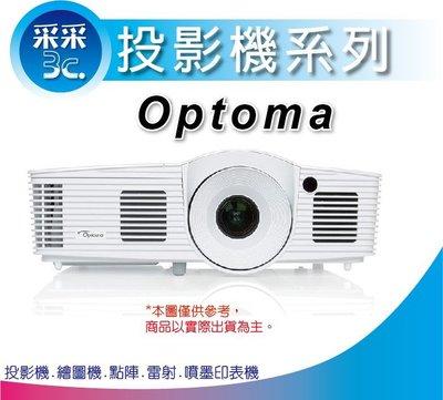 【采采3c】原廠公司貨 OPTOMA 奧圖碼 W335 WXGA 商務投影機 亮度3800流明