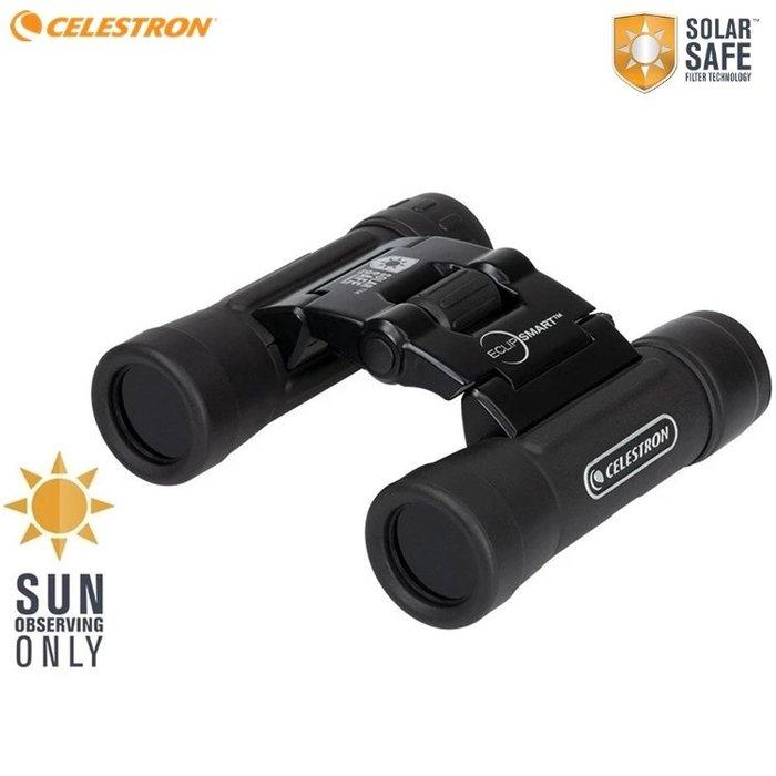 又敗家@CELESTRON星特朗觀日蝕太陽黑子雙筒望遠鏡EclipSmart Solar屋脊10x25mm兩眼雙眼望遠鏡