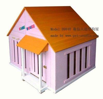 狗屋狗籠設計製作,卡通龜仙人造型狗屋。