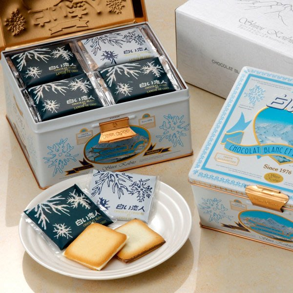 白色戀人--日本人氣伴手禮北海道白色戀人巧克力餅乾鐵盒裝36入--秘密花園