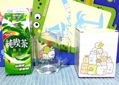 Corner Creature Sumikko Gurashi Glass Water cup Singles ear