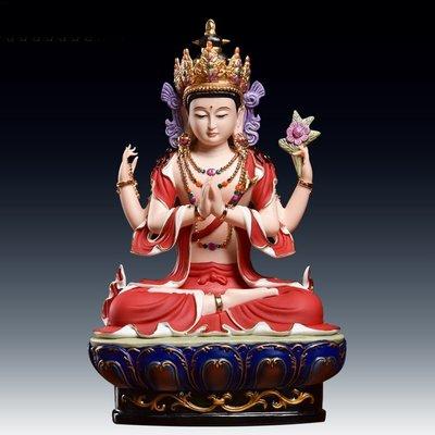 【睿智精品】藏傳佛教 陶瓷四臂觀音 南無觀世音菩薩 法像莊嚴(GA-4810)
