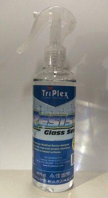 美國進口 Tri-Plex Resist Giass Sealer 玻璃 清潔 防刮劑 超強 去油膜 撥水 鍍膜