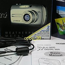 OLYMPUS傳輸線 CB-USB7 CB-USB4 U770 U9000 SP800 E-M5 Tough 6010