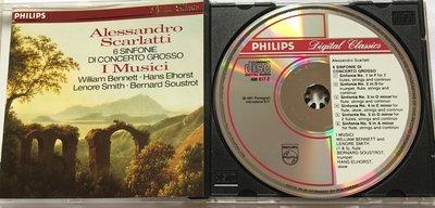Philips I Musici Alessandro Scarlatti 6 Sinfonie Di Concerto Grosso  西德版全銀圈