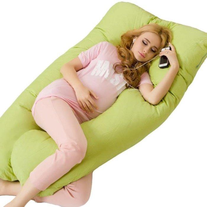 孕婦枕孕婦枕頭護腰側睡枕側臥枕頭多功能睡枕孕婦u型枕 NMS