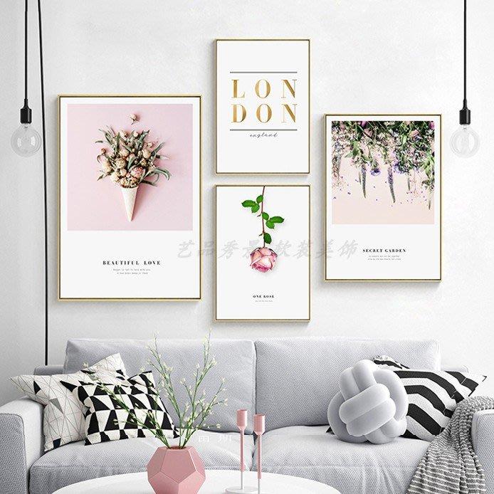 北歐ins簡約小清新植物粉色玫瑰安妮秘密花園薰衣草臥室掛畫畫芯(不含框)