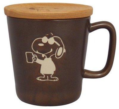 史奴比 日本製 馬克杯 附木製杯蓋 snoopy 小日尼三 團購 批發 有優惠 現貨免運不必等