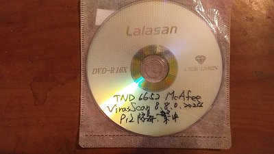 TND6652 McAfee VirusScan 8.8.0.2024P12 防毒軟體 繁體中文版