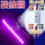 現貨 G7D28 輕便型 LED SMD 5050 3528 燈條控制器 頻閃 爆閃 呼吸燈 舞台燈光效果