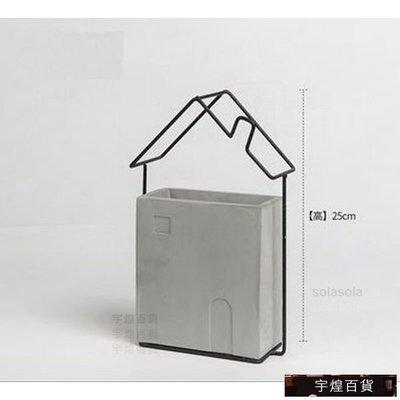 《宇煌》餐桌花瓶擺件裝飾品水泥電視櫃鐵...