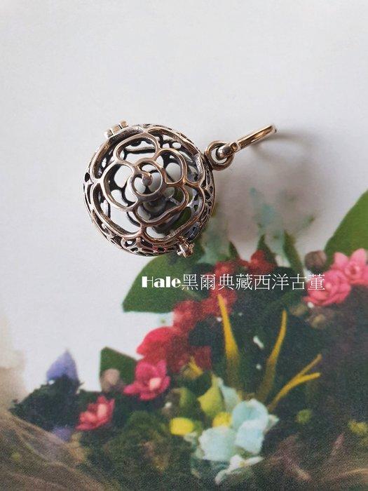 黑爾典藏西洋古董~純925銀 鏤空 玫瑰 雕紋 圓滿 銀墜平安墜精油盒~蕾絲窗花美式鄉村