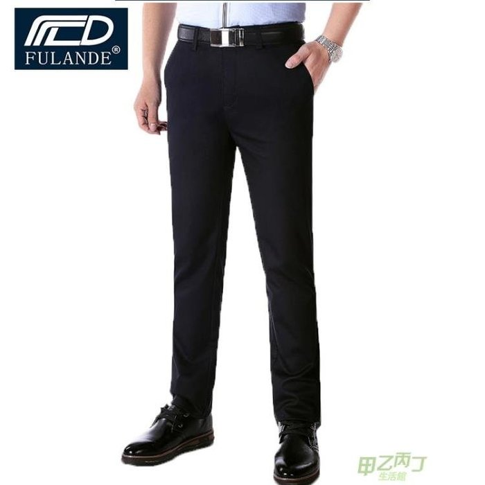 中老年男褲夏季薄版中年男士休閒褲寬鬆西褲爸爸裝直筒長褲子高腰
