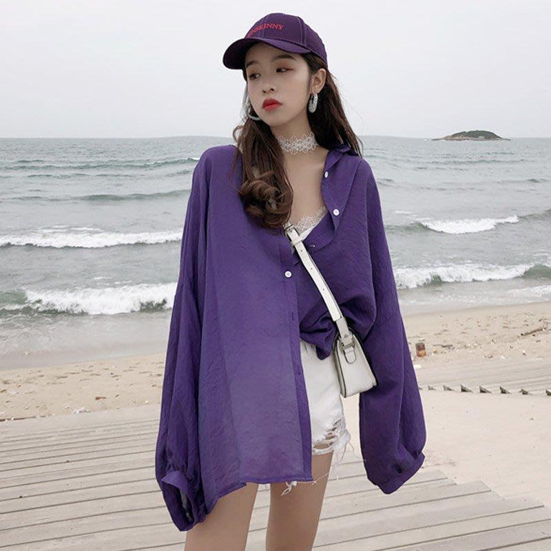 夏裝2018新款韓版chic紫色防曬衣長袖上衣寬松中長款泡泡袖襯衫女