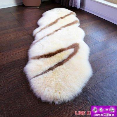 地毯澳尊整張羊皮地毯客廳羊毛地毯臥室床邊地毯羊毛沙發墊羊毛飄窗墊【每日一物】