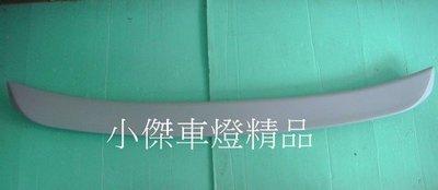 ☆小傑車燈家族☆全新高品質三菱grunder GRUNDER 平貼壓箱超炫小鴨尾翼