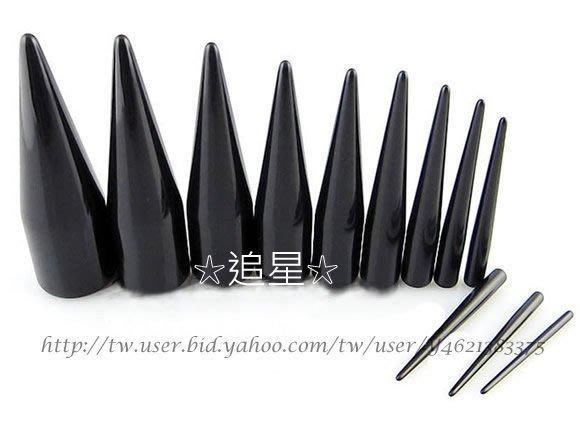 ☆追星☆ 1224(1.6/1.8/2cm)直牙擴耳器 耳環(1個)塑料 不過敏 耳擴 擴洞 體環 穿刺 中性