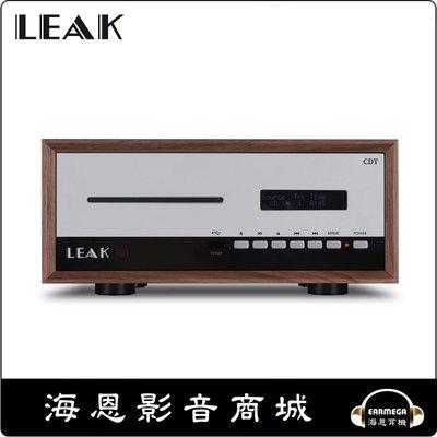 【海恩數位】英國 LEAK CDT CD播放機 CD播放器