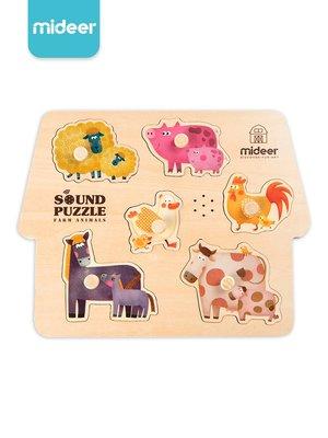 積木城堡 迷你廚房 早教益智鹿寶寶手抓板益智拼圖發聲動物拼板早教認知玩具0-2歲