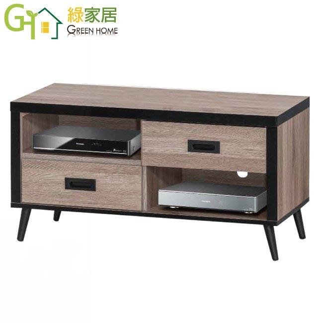 【綠家居】寶娜 現代3尺木紋二抽電視櫃/視聽櫃