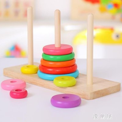 彩虹套圈套堆塔積木益智疊疊樂1-2-3周歲半以下寶寶兒童嬰兒禮物 QG5992