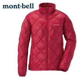 丹大戶外用品 日本【mont-bell】LT Alpine 女款羽絨外套 1101467GARN 榴紅