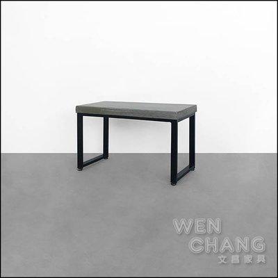 訂製品 水泥椅凳 方凳  接受任何尺寸、顏色訂製 價格另計  CU075 *文昌家具*