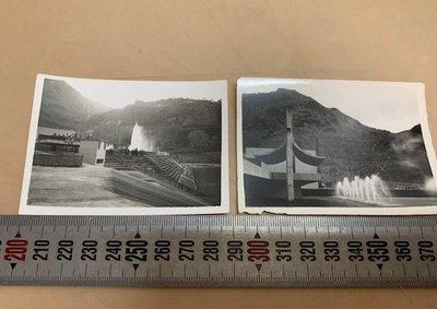 ㊣台灣意象*旗艦店㊣美照!2張民57年石門水庫210118