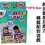 寶貝玩具屋二館☆【顏色圖像反應力轉盤配對...