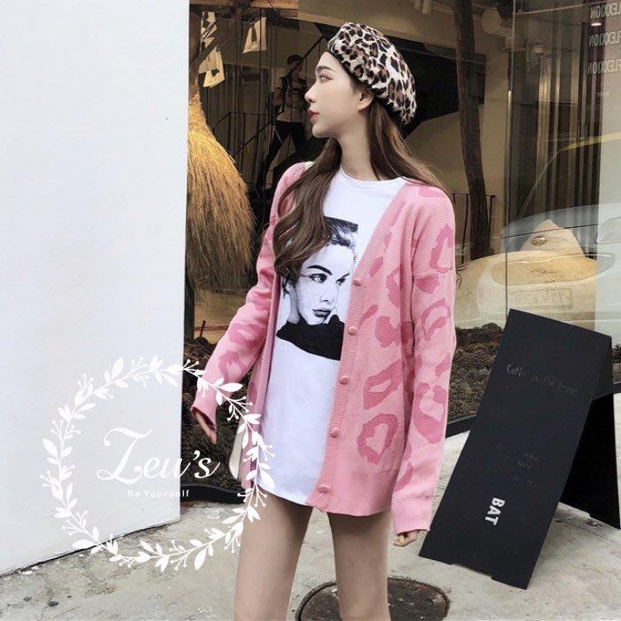【ZEU'S】秋裝潮流粉紅豹紋針織外套『 10218331 』【現+預】JA