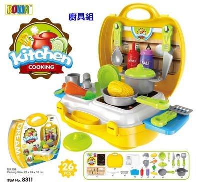 幸福♥SHOP 夢想手提箱 廚具組 扮家家酒玩具