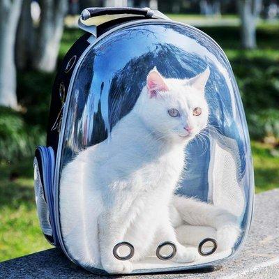 百樂美商城 攜帶貓咪書包透明太空攜全景雙肩背包籠子寵物便貓包貓艙外出狗