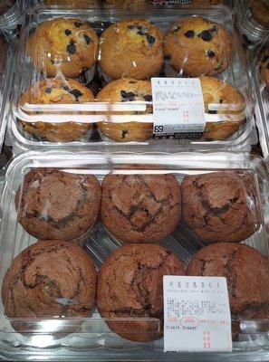 【小如的店】COSTCO好市多代購~馬芬蛋糕-藍莓/巧克力/鳳梨蘋果/蔓越莓核桃(一組2盒/共12入) 86862