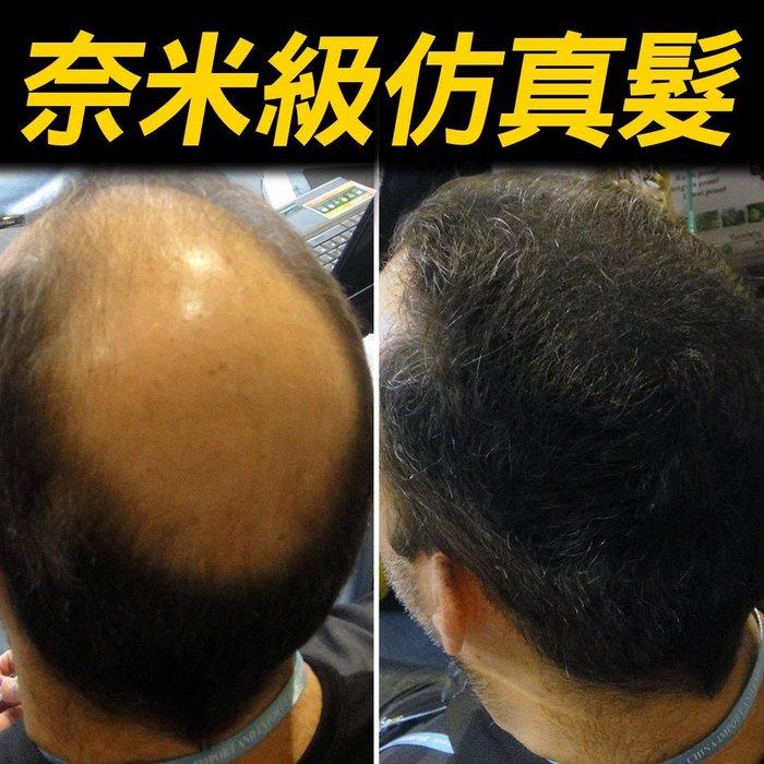 【手動髮粉】增髮濃密--超值完美組75天份--抗風雨耐飆汗-逼真自然~不怕近看!