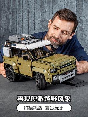 新風小鋪-LEGO樂高機械組42110路虎衛士越野車科技系列積木拼裝益智玩具